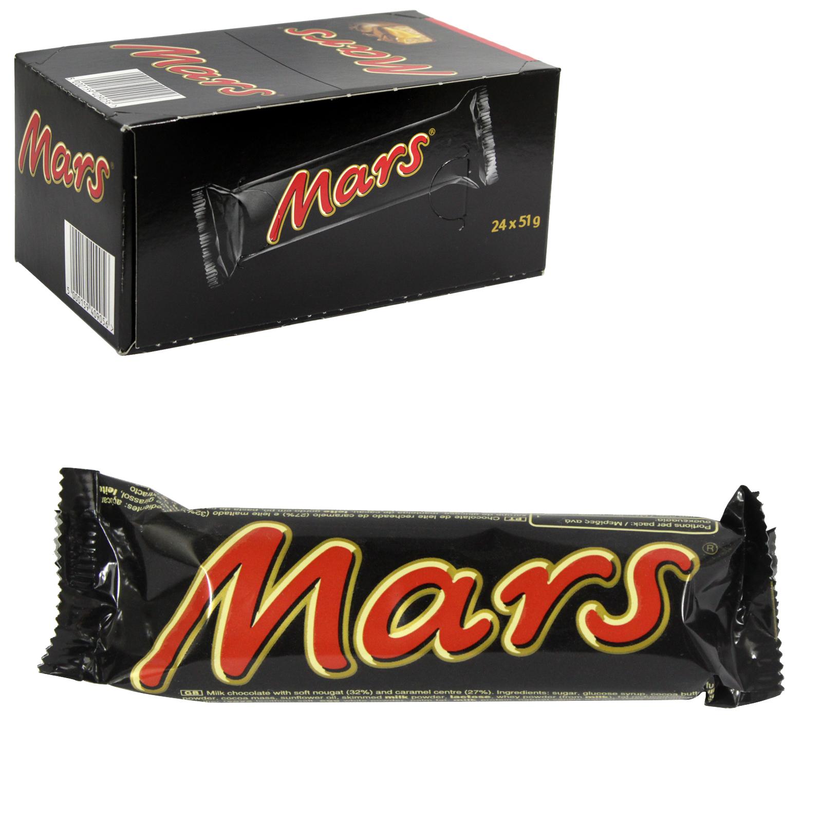 MARS 51GM X24