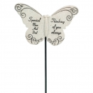 DAVID FISCHHOFF BUTTERFLY STICK SPECIAL MUM & DAD