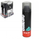 GILLETTE SHAVE GEL 200ML REGULAR